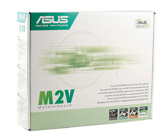 p5vd2-mx driver de audio windows 7
